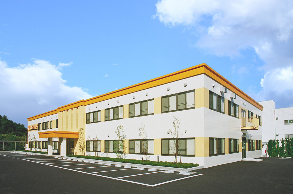 Head factory & office
